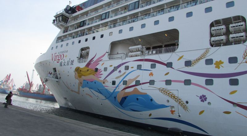 https: img-z.okeinfo.net content 2015 11 24 406 1254969 cruise-asing-harus-lama-stay-di-indonesia-aBYUpzhCKd.jpg
