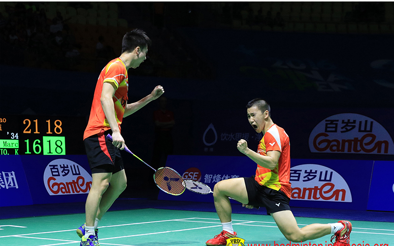 https: img-z.okeinfo.net content 2016 11 29 40 1554466 juara-china-open-2016-marcus-kevin-naik-tiga-posisi-di-bwf-ranking-SLJIzDYAQF.jpg