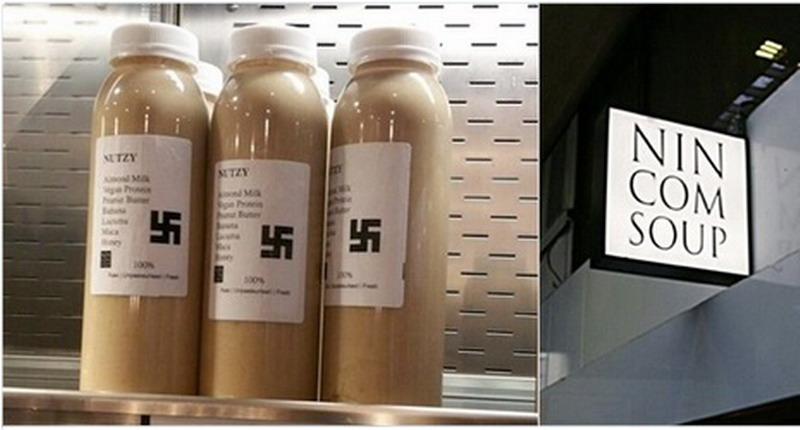 https: img z.okeinfo.net content 2016 12 01 298 1556345 sajikan smoothie berlogo nazi kafe di london minta maaf 2TqSERm3mc.jpg