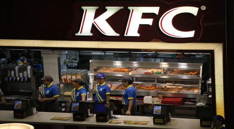https: img-z.okeinfo.net content 2017 07 31 278 1746940 gurihnya-kfc-bikin-laba-fast-food-indonesia-meroket-75-jadi-rp75-miliar-f0JoTtbLsE.jpg