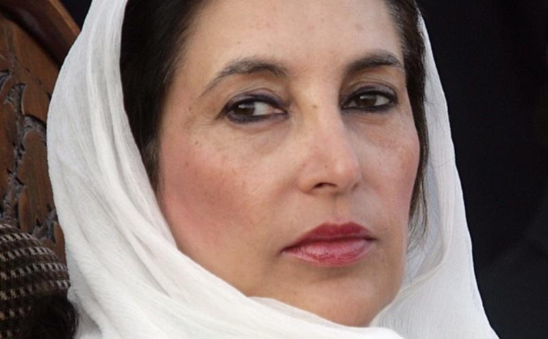 https: img-z.okeinfo.net content 2017 08 31 18 1767249 mantan-presiden-pakistan-diputuskan-bersalah-dalam-kasus-pembunuhan-benazir-bhutto-nxZQ4zVEFW.jpg