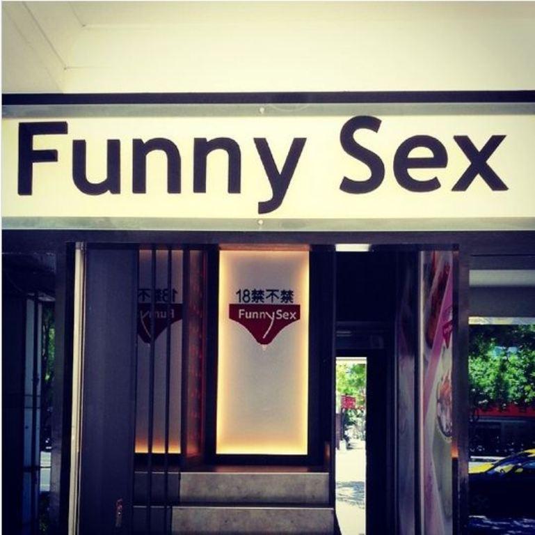 https: img-z.okeinfo.net content 2017 11 15 298 1814608 restoran-bertema-sex-di-taiwan-ini-kian-viral-yuk-intip-menunya-iMU9QORffh.jpg