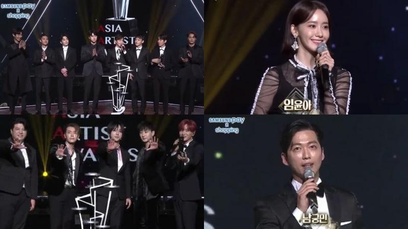 https: img-z.okeinfo.net content 2017 11 16 205 1814849 exo-borong-penghargaan-ini-daftar-lengkap-pemenang-asia-artist-awards-2017-3LXWFvtf0u.jpg