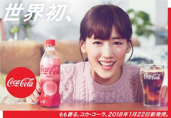 https: img-z.okeinfo.net content 2018 01 11 298 1843347 jepang-jadi-negara-pertama-yang-bisa-rasakan-peach-coca-cola-TZOCIfHxFt.jpg