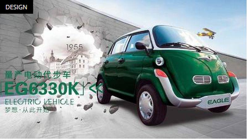 https: img-z.okeinfo.net content 2018 02 12 15 1858163 mobil-china-mirip-bmw-klasik-dibanderol-rp55-juta-mau-SJp8bFT7yv.jpg