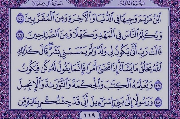 https: img-z.okeinfo.net content 2018 02 12 18 1858285 tiga-muslim-lebanon-dihukum-menghafal-ayat-alquran-yang-agungkan-yesus-fOPcfhE9rz.jpg