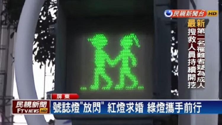 https: img-z.okeinfo.net content 2018 02 14 406 1859504 lampu-lalu-lintas-di-taiwan-bikin-jomblo-baper-vxVzR5dPA1.jpg