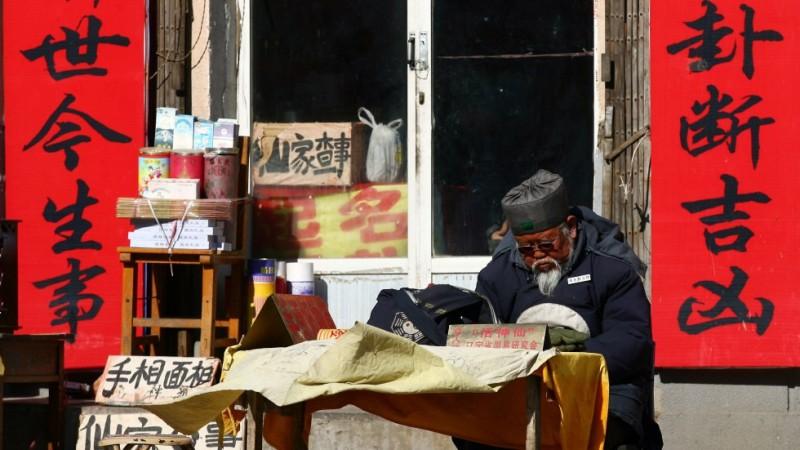 https: img-z.okeinfo.net content 2018 03 10 18 1870792 peramal-salah-prediksi-kematiannya-lansia-di-china-mengamuk-8DlKnO5h4C.jpg