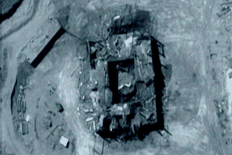 https: img-z.okeinfo.net content 2018 03 21 18 1875774 militer-israel-akui-hancurkan-reaktor-nuklir-suriah-pada-2007-CD3EA6VRIs.JPG