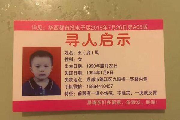 https: img-z.okeinfo.net content 2018 04 02 18 1881248 sopir-taksi-di-china-temukan-kembali-putrinya-yang-telah-24-tahun-hilang-CazgR5Cds7.jpeg