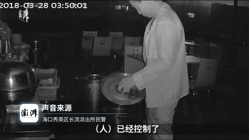 https: img-z.okeinfo.net content 2018 04 16 298 1887048 iri-karena-restorannya-lebih-laris-pria-asal-china-nekat-masukan-kotoran-manusia-ke-dalam-panci-rivalnya-4AbS4B9KcX.jpg