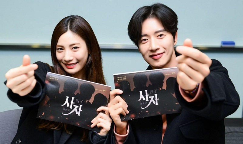 https: img-z.okeinfo.net content 2018 04 17 206 1887664 ditolak-sbs-drama-terbaru-park-hae-jin-bakal-tayang-di-mbc-Y75r2PnAeP.jpg
