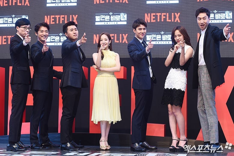https: img-z.okeinfo.net content 2018 05 31 598 1905050 variety-show-sehun-exo-busted-pastikan-kembali-dengan-season-2-wf9YKZ14jJ.jpg