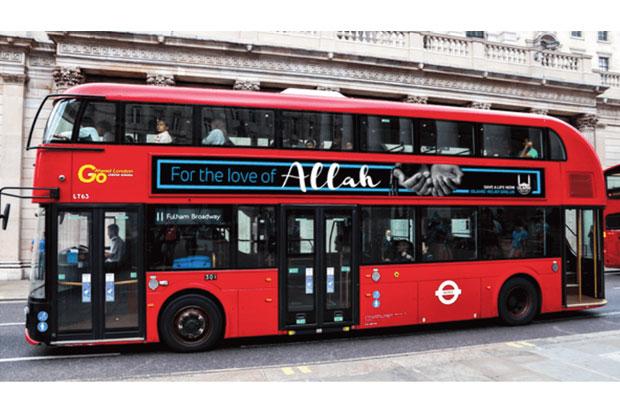 https: img-z.okeinfo.net content 2018 06 04 406 1906386 nuansa-ramadan-di-london-ratusan-bus-berhiaskan-stiker-islami-vy2z5MB3Xm.jpg