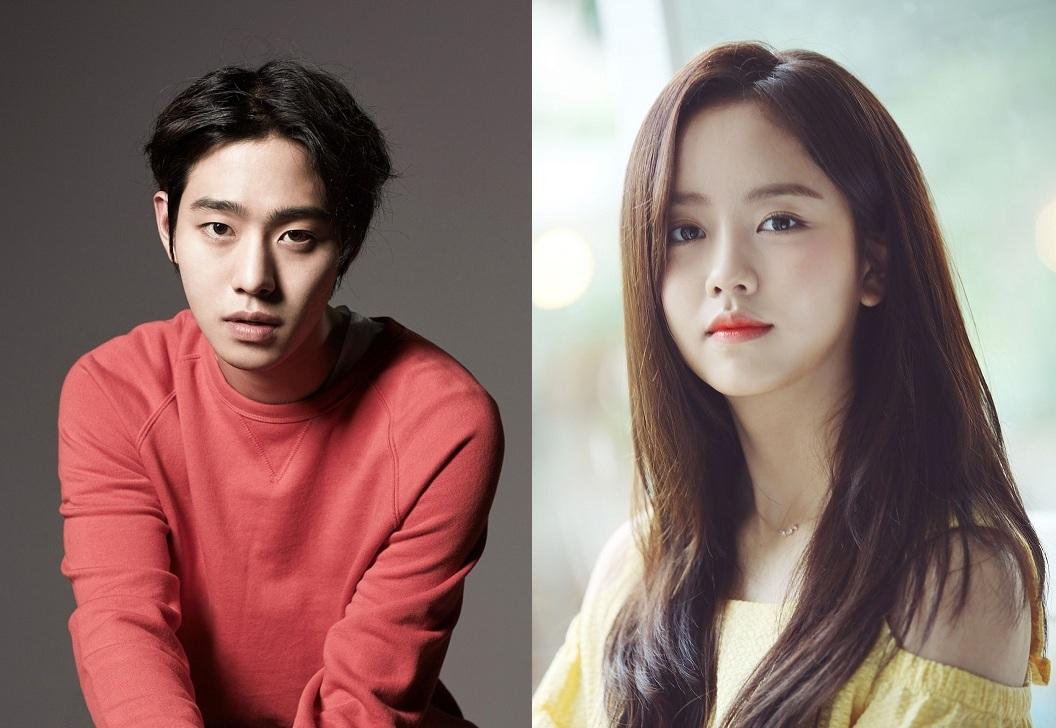 https: img-z.okeinfo.net content 2018 08 16 206 1937428 ahn-hyo-seop-dan-kim-so-hyun-berpotensi-bintangi-drama-love-alarm-XtdedsHDgf.jpg