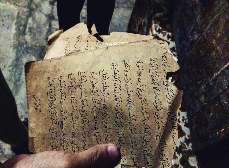 https: img-z.okeinfo.net content 2018 09 10 406 1948429 melihat-manuskrip-sunan-gunung-djati-yang-beracun-dari-cirebon-SzgjimCWdZ.jpg
