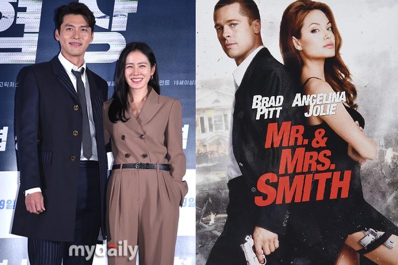 https: img-z.okeinfo.net content 2018 09 13 33 1950055 son-ye-jin-dan-hyun-bin-disebut-mr-mrs-smith-versi-korea-kUXtcBAMrf.jpg