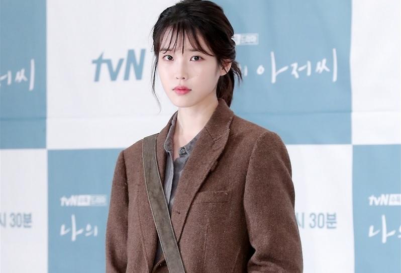 https: img-z.okeinfo.net content 2018 09 15 206 1950908 empat-sutradara-korea-bakal-garap-film-pendek-yang-dibintangi-iu-PfAKAxGYvG.jpg