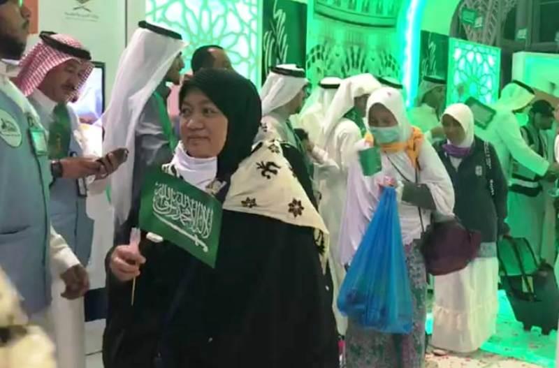 https: img-z.okeinfo.net content 2018 09 23 453 1954390 jamaah-haji-indonesia-turut-meriahkan-perayaan-hut-arab-saudi-yGiBvAdWWf.jpg