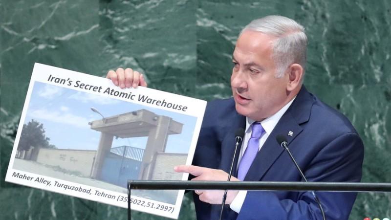 https: img-z.okeinfo.net content 2018 09 28 18 1956799 israel-tuduh-iran-miliki-gudang-nuklir-rahasia-di-teheran-MFup9hSXha.jpg
