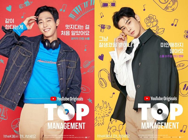 https: img-z.okeinfo.net content 2018 10 29 206 1970580 cha-eun-woo-ahn-hyo-seop-hidup-bersama-dalam-drama-top-management-GIDQcZMzXa.jpg