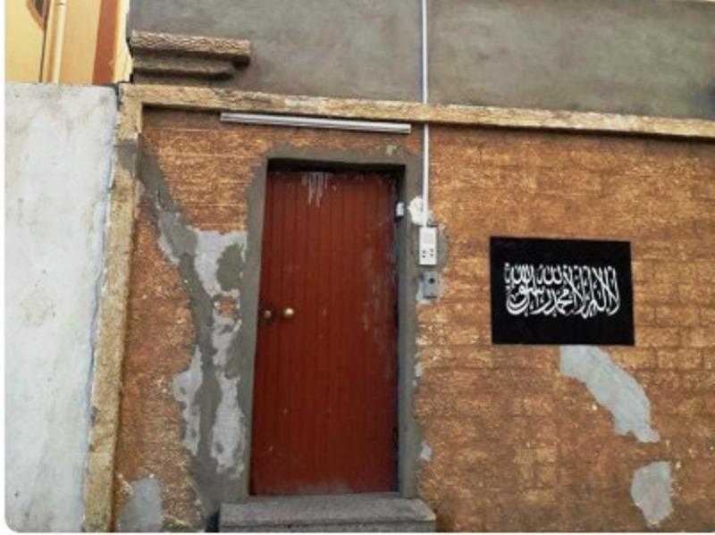 https: img-z.okeinfo.net content 2018 11 06 337 1974235 kuasa-hukum-polisi-saudi-cuma-konfirmasi-bendera-tauhid-di-rumah-habib-rizieq-hhlakymUUQ.jpg