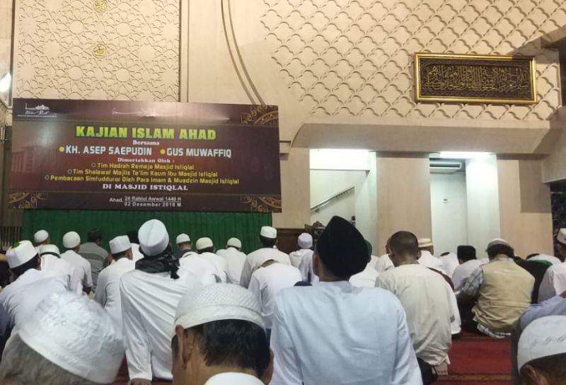 https: img-z.okeinfo.net content 2018 12 02 338 1985724 kajian-islam-ahad-di-masjid-istiqlal-umat-islam-diserukan-junjung-tinggi-toleransi-ixTPimOMMh.jpg