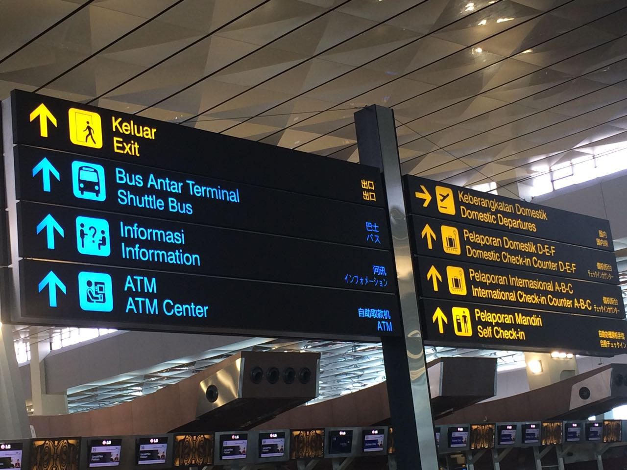 https: img-z.okeinfo.net content 2019 01 11 320 2003239 ap-ii-targetkan-kapasitas-penerbangan-200-000-penumpang-tahun-di-bandara-soedirman-YdtuHKMmVT.jpg