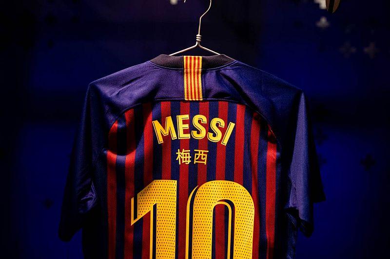 https: img-z.okeinfo.net content 2019 02 06 46 2014573 barcelona-akan-gunakan-jersey-spesial-di-el-clasico-0mEY8AT6cr.jpg