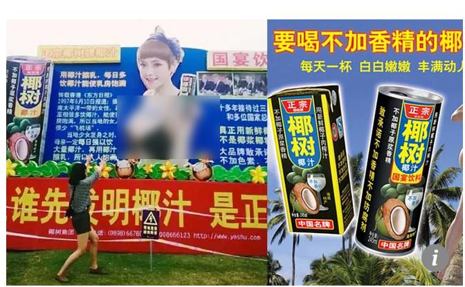 https: img-z.okeinfo.net content 2019 02 14 481 2017710 iklan-susu-pembesar-payudara-di-china-dikecam-mengapa-9dl2xrJgjg.jpg
