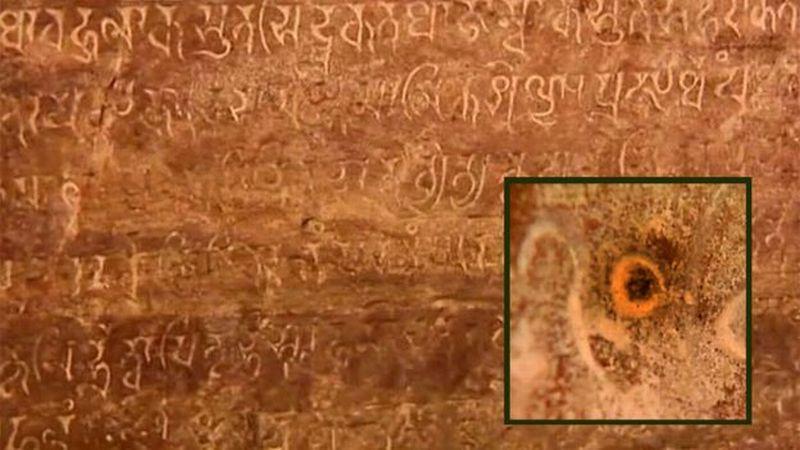 https: img-z.okeinfo.net content 2019 02 24 18 2022067 kisah-revolusi-matematika-di-india-sejarah-terciptanya-angka-nol-T1QySPaLd1.jpg