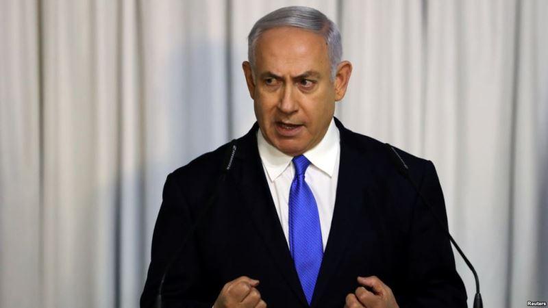 https: img-z.okeinfo.net content 2019 03 01 18 2024263 pm-israel-benjamin-netanyahu-didakwa-melakukan-korupsi-j0KWAILTfi.jpg