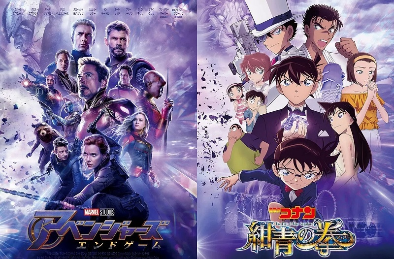 https: img-z.okeinfo.net content 2019 05 08 206 2053045 film-ke-23-detective-conan-kalahkan-avengers-endgame-di-box-office-jepang-xs2XGNBT1U.jpg