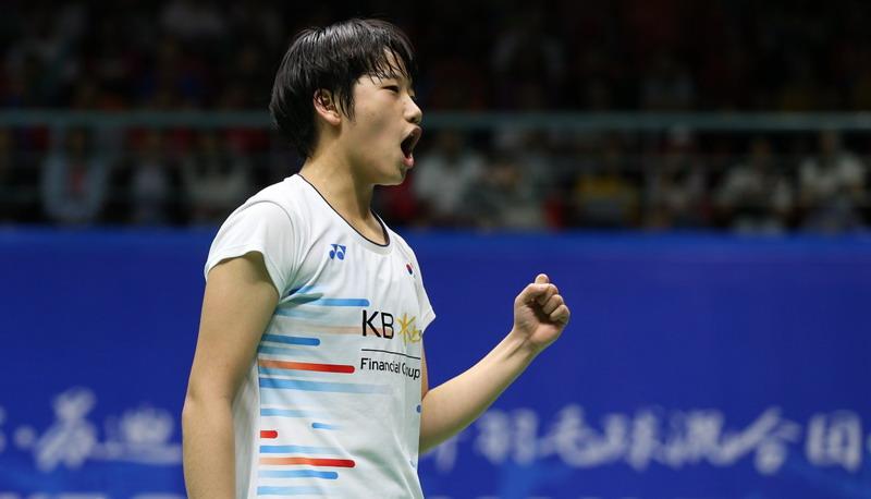 https: img-z.okeinfo.net content 2019 05 22 40 2059030 korsel-dan-china-juara-grup-1c-d-piala-sudirman-2019-rcM7hbIlgm.jpg