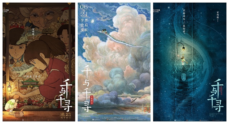 https: img-z.okeinfo.net content 2019 06 25 33 2070885 setelah-18-tahun-spirited-away-akhirnya-tayang-di-china-NYJKYBQUYr.jpg