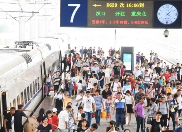 https: img-z.okeinfo.net content 2019 07 09 18 2076701 9-000-orang-ditangkap-karena-ganggu-perjalanan-kereta-di-china-32PNnZBSRK.jpg