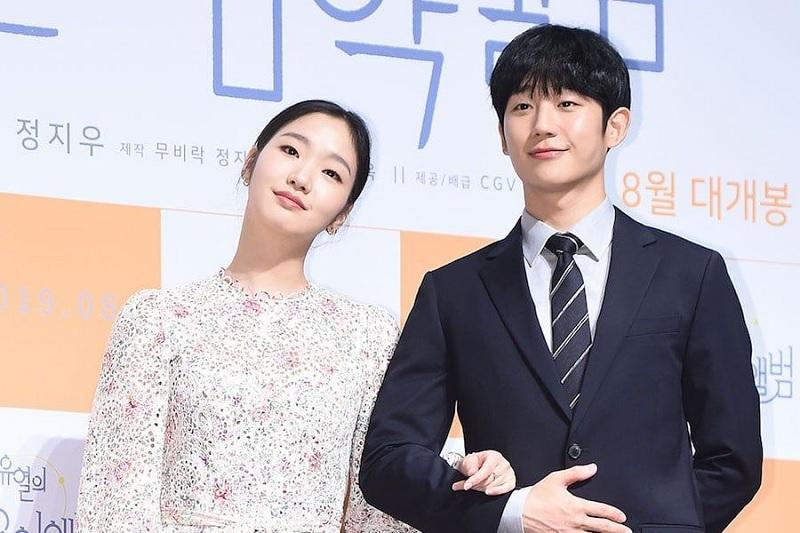 https: img-z.okeinfo.net content 2019 07 16 206 2079695 adu-akting-di-tune-in-for-love-jung-hae-in-gugup-reuni-dengan-kim-go-eun-nq817SVeex.jpg