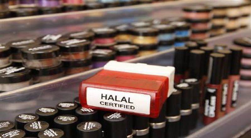 Industri Halal (Reuters)