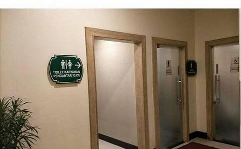 https: img-z.okeinfo.net content 2019 07 17 612 2080293 viral-toilet-khusus-ojol-di-mal-jakarta-barat-netizen-enaknya-yang-eksklusif-ZGXgzntZ9p.jpg