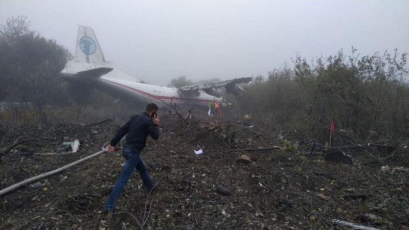 https: img-z.okeinfo.net content 2019 10 04 18 2112861 pesawat-kargo-ukraina-mendarat-darurat-karena-kehabisan-bahan-bakar-empat-tewas-cA3uK3bVtA.jpg