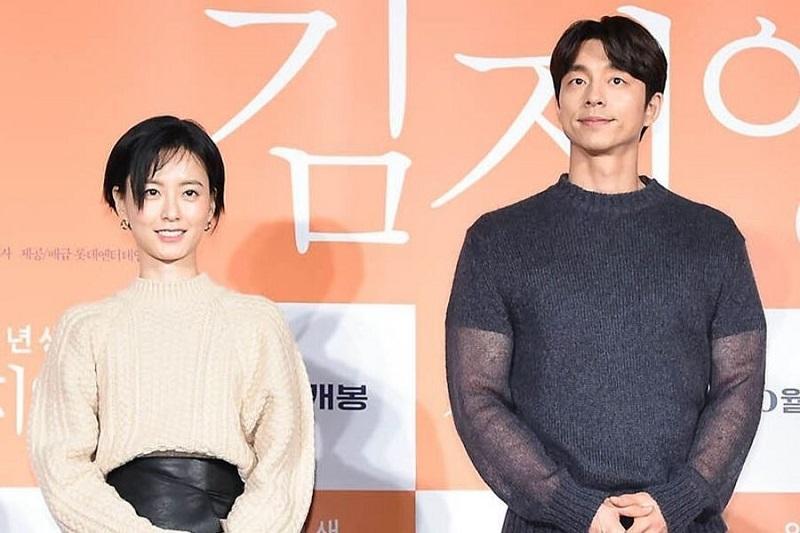 https: img-z.okeinfo.net content 2019 10 14 206 2116573 film-terbaru-gong-yoo-kim-ji-young-born-1982-umumkan-tanggal-rilis-io5KTJXrfV.jpg