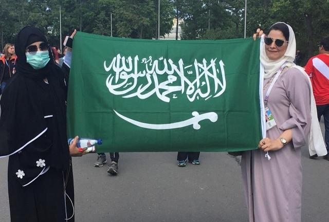 https: img-z.okeinfo.net content 2019 12 10 18 2140263 perubahan-arab-saudi-dari-negara-ultrakonservatif-menuju-moderat-6yV1S9qKpV.jpg