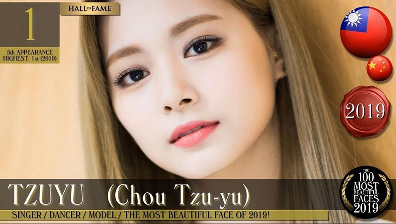 https: img-z.okeinfo.net content 2019 12 31 611 2147688 tzuyu-twice-raih-predikat-pemilik-wajah-tercantik-2019-IhD09HWBQS.jpg