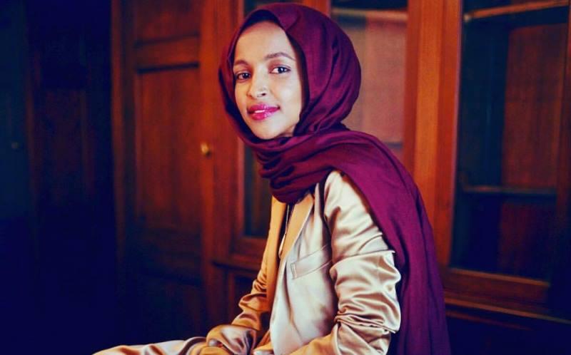 https: img-z.okeinfo.net content 2020 02 05 615 2163665 mau-tampil-kece-simak-yuk-gaya-hijab-3-hijabers-influencer-ini-lRxNykZq12.jpg