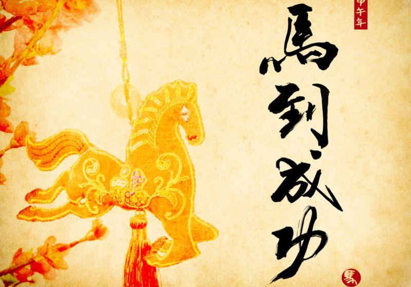 https: img-z.okeinfo.net content 2020 02 11 612 2166582 3-shio-yang-sulit-arungi-bahtera-rumah-tangga-bersama-si-kuda-yMpDxOf4qo.jpg