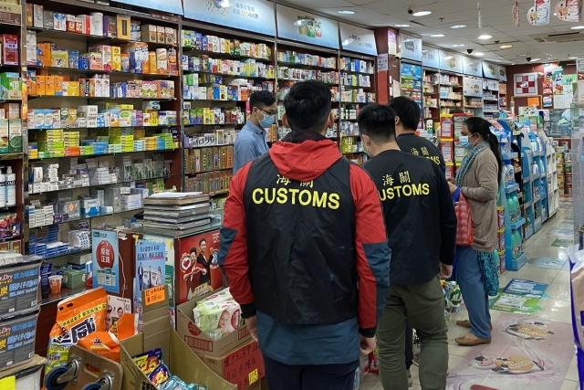 Korona Peli Hong Kong