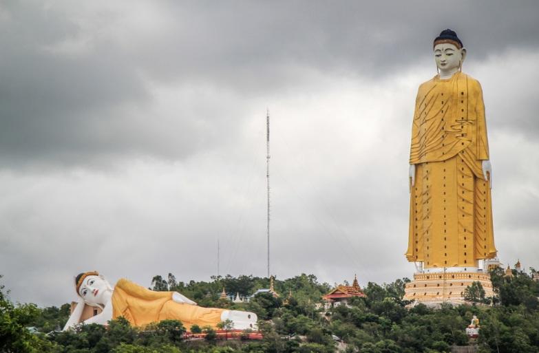 Laykyun Setkyar (Royal Myanmar)