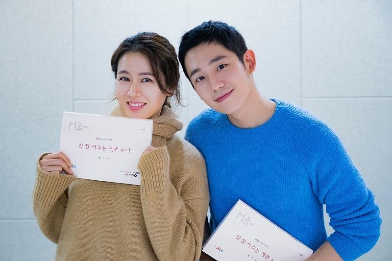 Son Ye Jin dan Jung Hae In Pretty Noona Who Buys Me Food