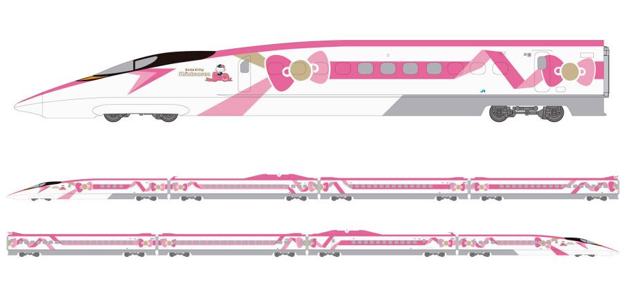 Kereta Hello Kitty (NYPost)