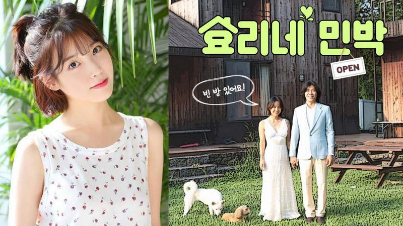Lee Hyori dan Rain, Soompi